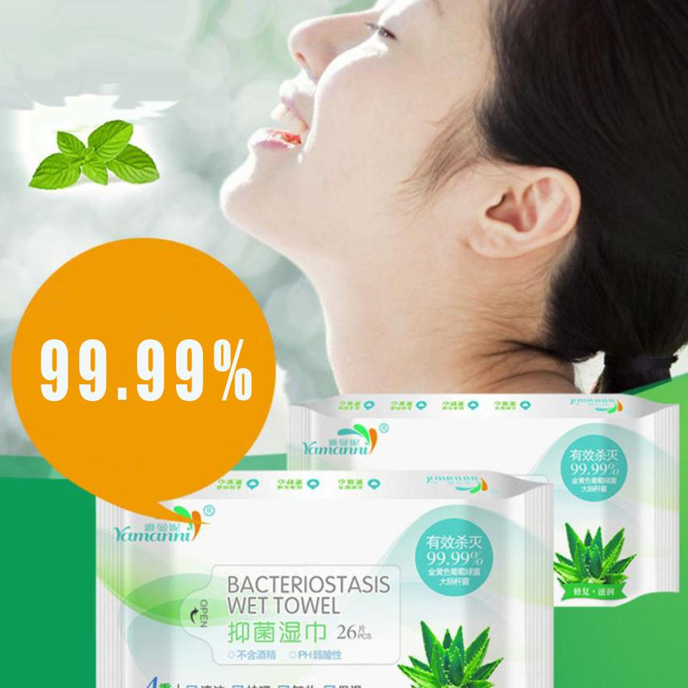 2 box of wipes Desinfectante Non-alcohol toilet Health Care swabs pads toilet paper lingettes désinfection novedades #M16(China)