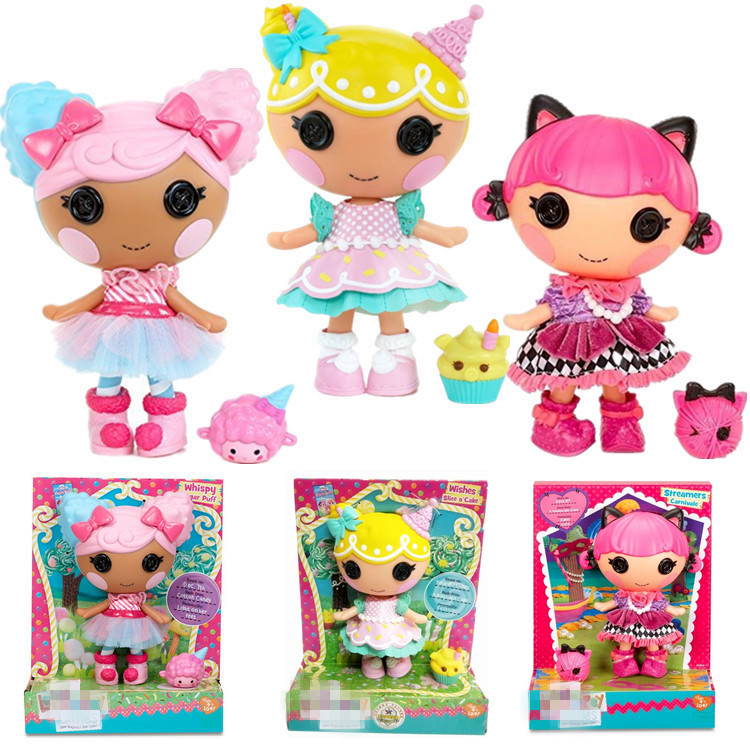 20cm Lalaloopsy Girls Series Collection Large Size Fashion Figure Toy Dolls For Girls Christmas Gifts