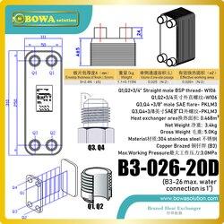 12000BTU water heater is used in air/water source heat pump for floor heating, replace gas burner/electric water heaters
