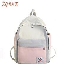 Student Casual Nylon Backpack Bagpack Women Designers School Bag Teenage Girl Back Pack Female Fashion Backpacks