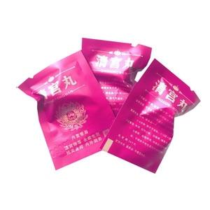 Image 5 - 200pcs Swab tampons beautiful life Feminine Hygiene Chinese medicine swab vaginal tampons beautiful life yoni pearls