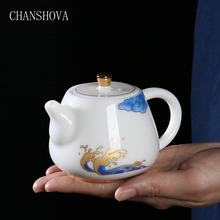 цена на CHANSHOVA On-glazed White Porcelain teapot Handmade 180ml Ceramic tea pots traditional chinese retro style  tea set  H171