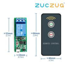 IR 1 채널 적외선 수신기 구동 스위치 릴레이 드라이버 모듈 보드 5V + 액티브 리모컨