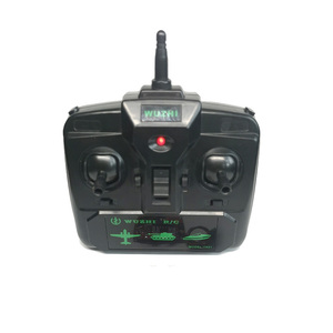 Image 2 - 1Set 2.4G Differential 4ch Receiver+Remote Control Radio Systems Speed  for RC Tank Boat Speedboat Accessories