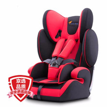 Babecassi car child safety seat car baby seat baby seat car booster cushion 9 months – 7-12 years old