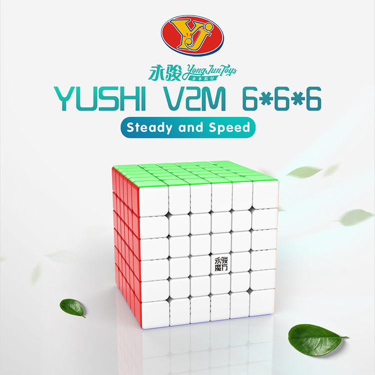 New Hot Yongjun Yushi M 6x6x6 Magic Magnetic Cube Professional YJ Magnets Speed Cube Puzzle 6X6 Cubo Magico Education Toy Kids