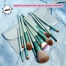 13pcs/set Custom Logo Professional Luxury Beauty Brushes Super Soft Vegan Cosmetics Foundation Pink Makeup Brush Set