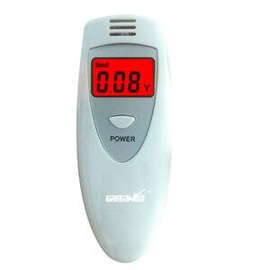 Image 2 - GREENWON ketosis meter breath ketone tester monitor fat burn & weight loss monitor detector keto ketyo meansurement