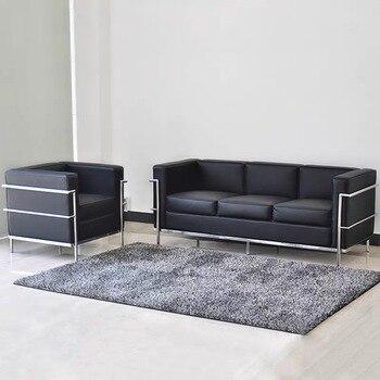 U-BEST Living Room Leisure Furniture Set 1