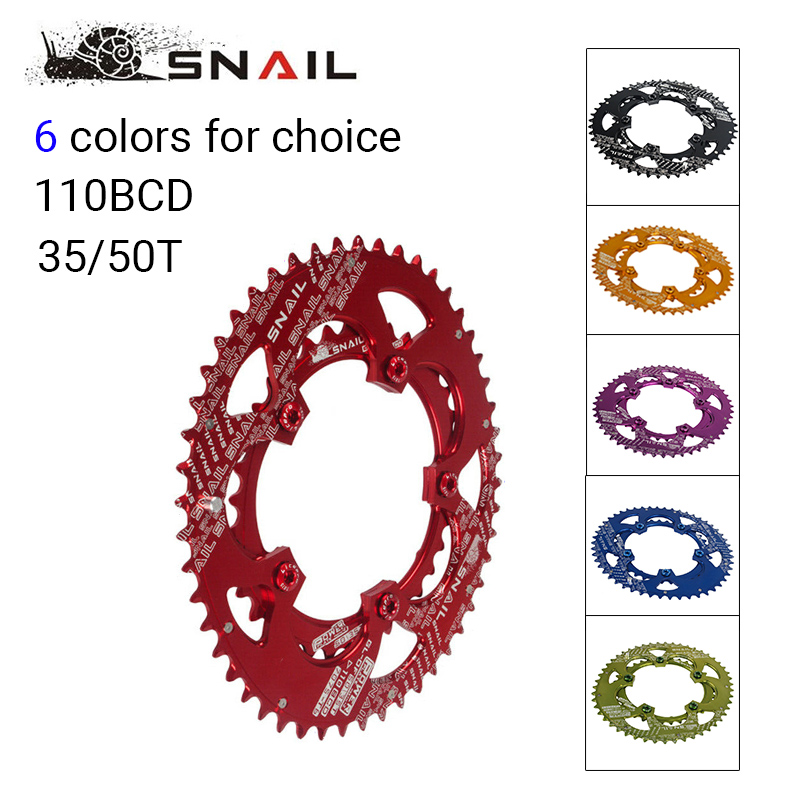 BDSNAIL <font><b>110BCD</b></font> Chainring 35T/<font><b>50T</b></font> 9-11speed Road Bicycle Mountain Bikes Chain Ring Double Oval 7075-T6 Cycle Chainwheel Disc image
