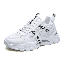 Buy 2019 breathable and deodorant mesh men's shoes youth junior high school students boys casual men's sports shoes daddy dad shoes directly from merchant!