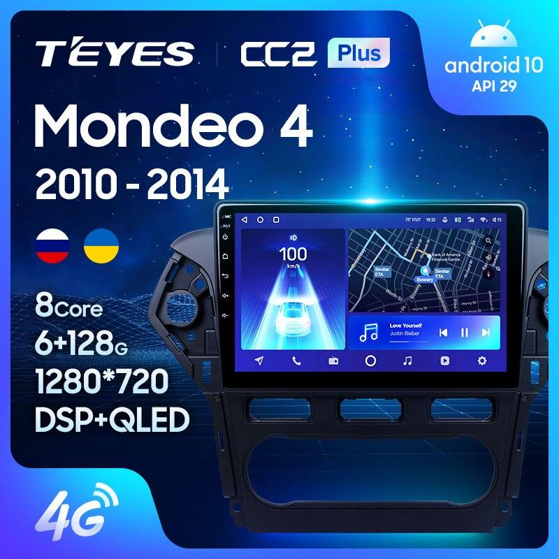 TEYES CC2L и CC2 Plus Штатная магнитола For Форд Мондео 4 For Ford Mondeo 4 2010 - 2014 Android до 8-ЯДЕР до 6 + 128ГБ 16*2EQ + DSP 2DIN автомагнитола 2 DIN DVD GPS мультимедиа автомобил...