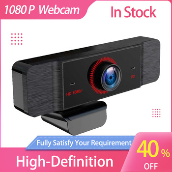 Newest 1080P Webcam Full HD Web Camera For PC With Microphone Skype USB Web Cam For Computer 2 Mega Pixels 1920x1080 Resolution coforcare 1080p hd webcam usb hd pc camera dual microphone mic for skype for android tv computer ip camera usb web cam