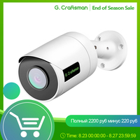 Gcrafsman POE telecamera IP Audio 5MP 4K SONY sorveglianza sicurezza CCTV Video impermeabile IR visione notturna Onvif Danale Cloud