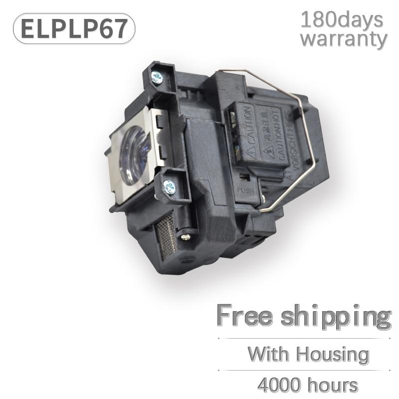 Лампа для проектора ELPLP67 V13H010L67 EB-X02 EB-S02 EB-W02 EB-W12 EB-X12 EB-S12 S12 EB-X11 EB-X14 с Корпус лампа проектора