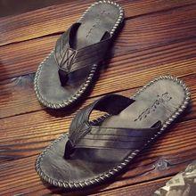 Men Slippers Flip-Flops Anti-Slip Luxury Slides Solid-Shoes Beach Cool Pu Summer Coslony