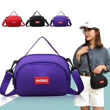 Стиль, женская сумка через плечо, Повседневная сменная, мобильный телефон, пригодная для носки, для альпинизма, для верховой езды, водонепроницаемый ранец