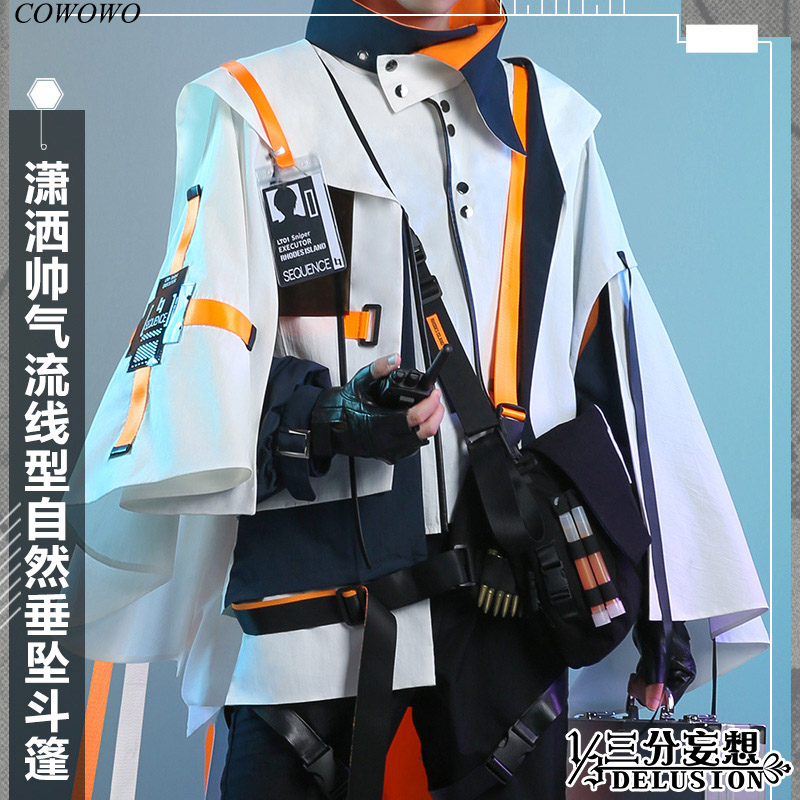 Anime! Arknights Executor Sectator Game Officer Handsome Gothic Uniform Cosplay Costume Halloween Suit For Men Free Shipping