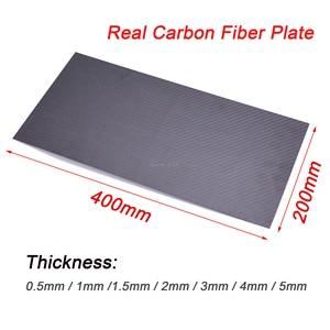 Image 2 - 400mm X 200mm 실제 탄소 섬유판 패널 시트 0.5mm 1mm 1.5mm 2mm 3mm 4mm 5mm 두께 복합 경도 소재