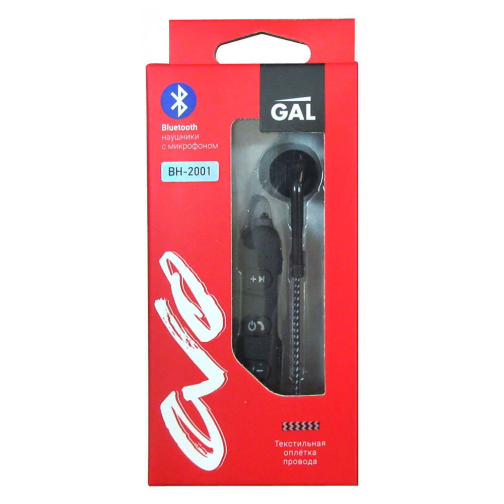 Consumer Electronics Portable Audio & Video Earphones Headphones GAL 857015