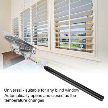 Aluminum Automatic Opening Closing Louver Blind Window Opener Opening Tool For Home Office