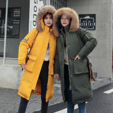 Diwish Sisters Casual Fur Hooded Long Winter Jacket Women Loose Thick Warm Parka Plus Size Coat Outwear Female Clothes