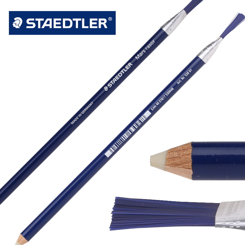 1Pc Staedtler Pen Rubber 526 61 Professional Sketch Art Rubber Painting Special Pen Type High Gloss Rubber With Brush  Office