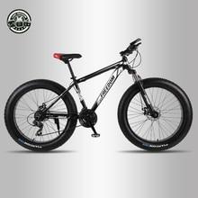 사랑의 자유 7/24/27 속도 최고 품질의 산악 자전거 26 인치 알루미늄 자전거 더블 디스크 브레이크 지방 자전거 스노우 자전거