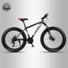 Love Freedom 7/24/27 ความเร็วคุณภาพสูง Mountain Bike 26 นิ้วอลูมิเนียมจักรยานคู่ DISC เบรคไขมันจักรยานหิมะจักรยาน