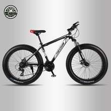 Love Freedom 7/24/27 speed top quality Mountain bike 26 inches Aluminum Bicycles Double disc brakes Fat bike Snow bicycle