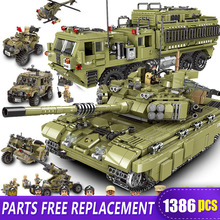 XINGBAO 06014/15/08 Military Series World War 2 Rocket Gun Tank Building Blocks Bricks Compatible with Standard WW2 Toys