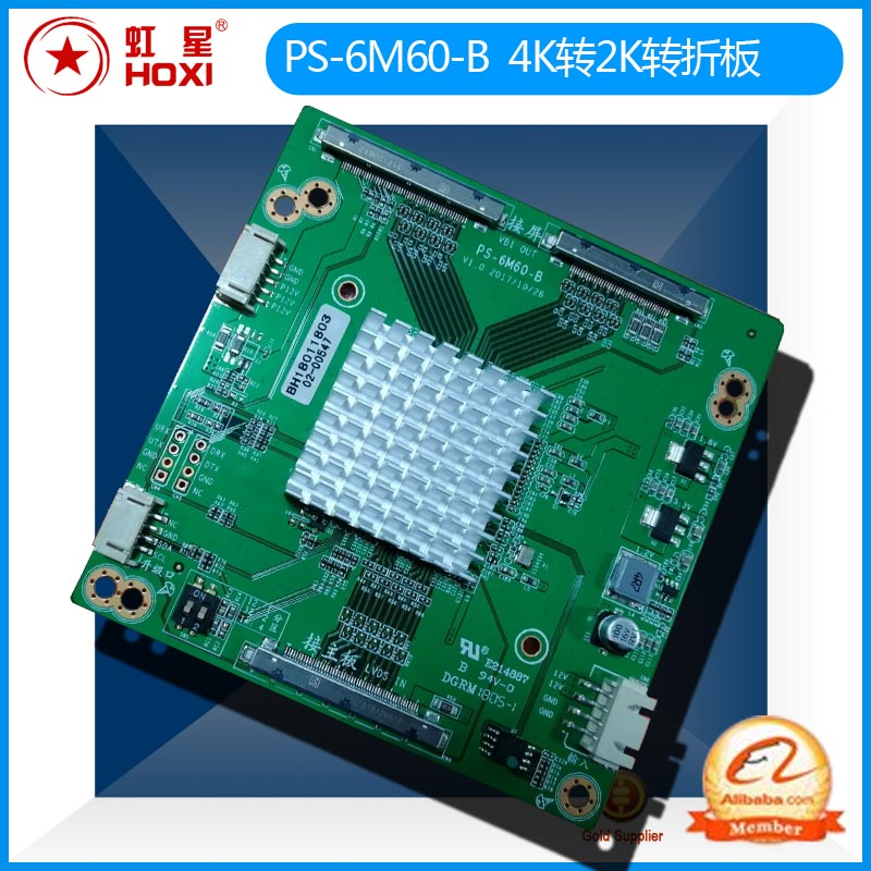 PS-6M60-B 120hz 4K Turning Board Double Vbyone To LVDS HD 4K To 2K 4K Conversion Board