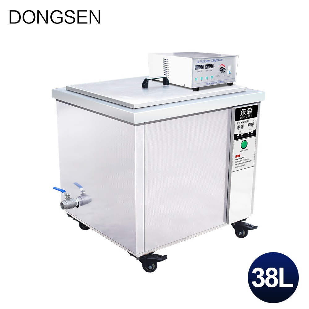 Image 5 - Industrial Ultrasonic Cleaner 38L Bath Motherboard Car Parts Oil Rust Degreasing Circuit board DPF Ultrasonic cleaning Machine-in Ultrasonic Cleaners from Home Appliances