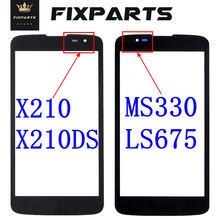k7 Front Panel Sensor LCD Display Glass Cover Lens TP Replacement For LG K7 X210 X210DS LS675 Tribute 5 Touch Screen Glass Cover(China)