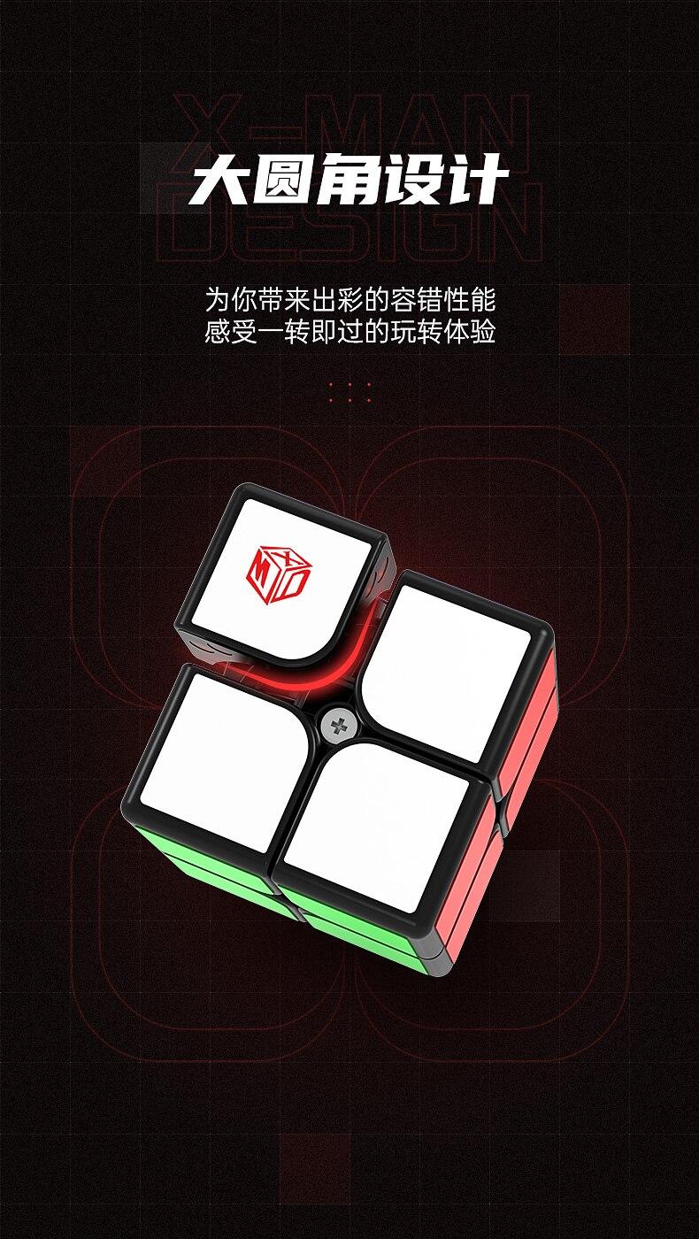 Cubo mágico magnético qiyi thinge 2x2 e