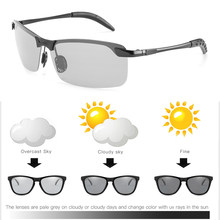 Photochromic Sunglasses Men Polarized Glasses Male Change Color Polaroid Sun Glasses for Men Outdoor Sports Driving UV400