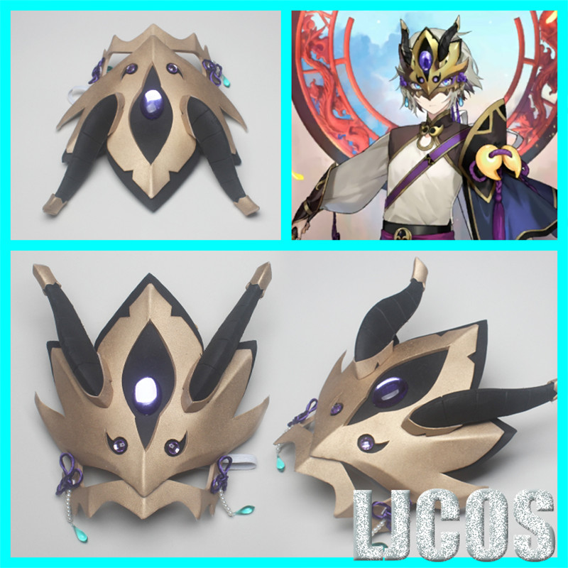 Fate Grand Order Saber Prince of Lanling Mask Cosplay Accessory Handmade Prop