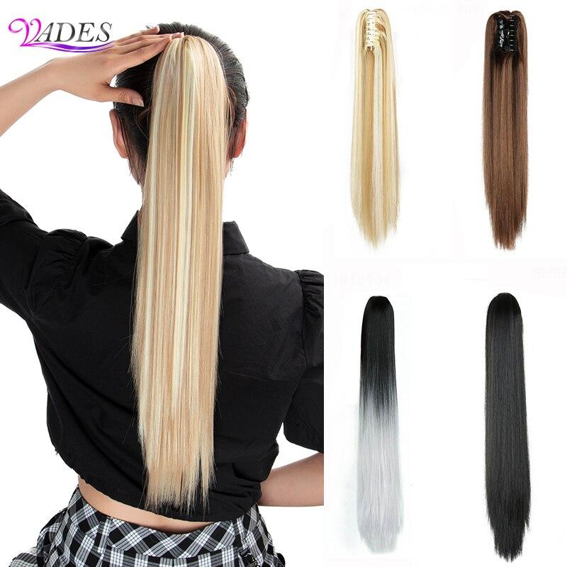 Длинные прямые хвосты с зажимом для наращивания волос, светлые черные синтетические волосы, маленький конский хвост, высокотемпературное в...