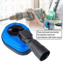 Home Winkel Grinder PC Oberfläche Schleifen Shroud Rotation Interface Collector Universal Für Bohren Bohrmaschine Staub Abdeckung