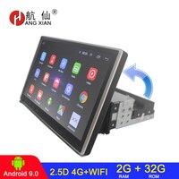 HANG XIAN 1 din car radio rotatable autoradio android 9.0 car dvd car audio GPS navigation auto radio wifi 4G car stereo 2G 32G