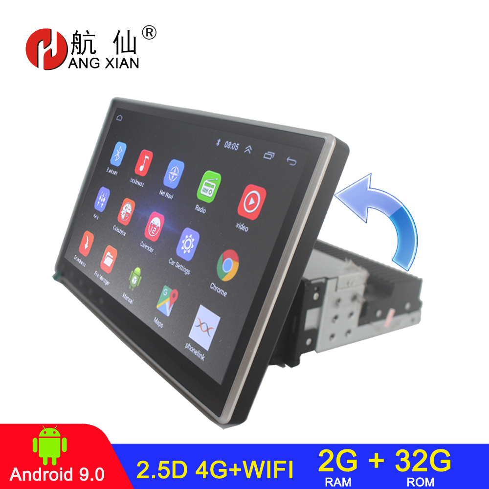 HANG XIAN 1 din car radio rotatable autoradio android 9.0 car dvd car audio GPS navigation auto radio wifi 4G car stereo 2G 32G image