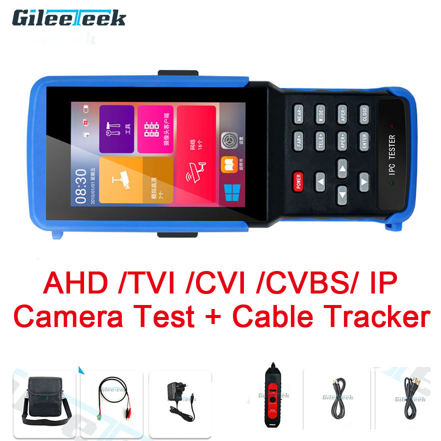 IPC-9310S H.265 4K IP CCTV Tester Monitor AHD CVI TVI Analog CVBS Camera Tester With Cable Tracker/ WIFI/ Rapid ONVIF /12V3A POE