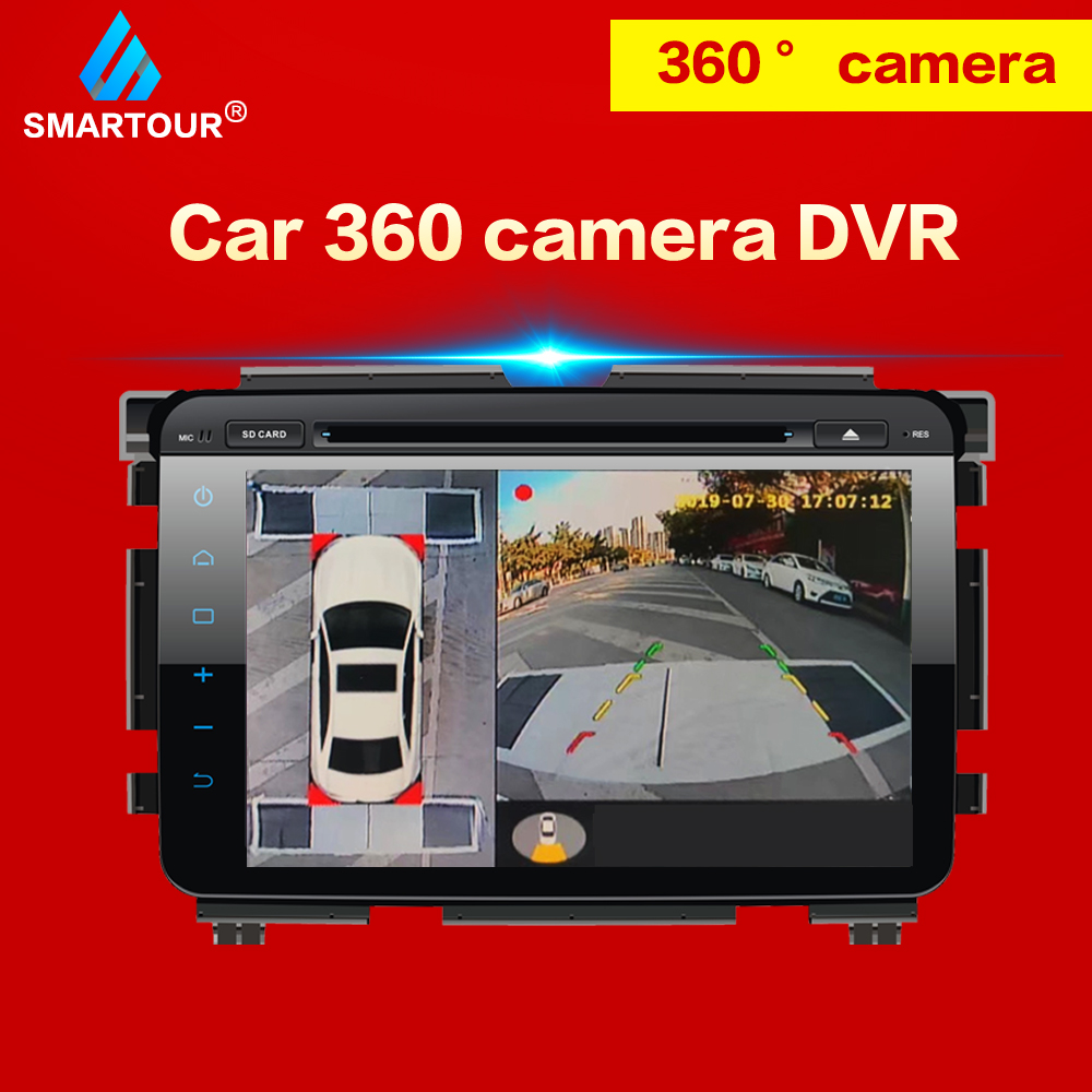 Smartour Car Parking Assistance Panoramic View All Round Rearview Camera System For Car Universal With 360 Surround View Camera
