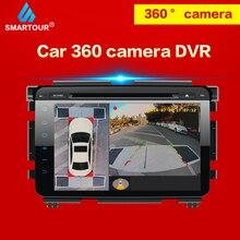 Smartour Auto Einparkhilfe Panorama Ansicht Alle Runde Rück Kamera System Für Auto Universal Mit 360 surround view kamera