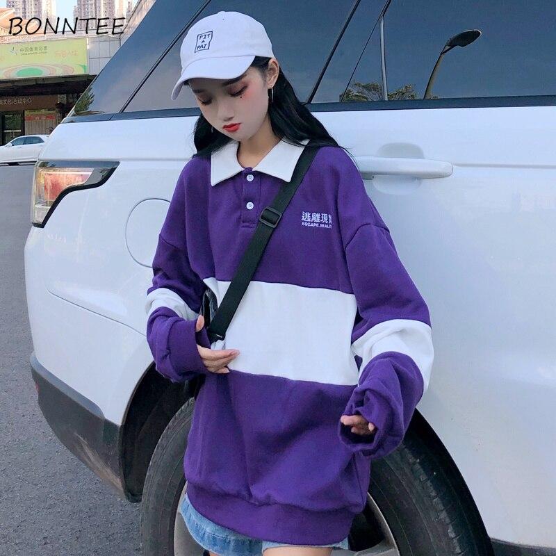 Hoodies Women Simple Leisure Trendy Loose Printed All-match Sweatshirts Korean Student Long Sleeve Womens Plus Velvet Pullovers