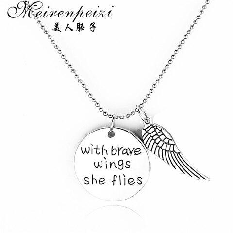 Штампованное ожерелье с надписью «с отважными крыльями» вдохновляющее