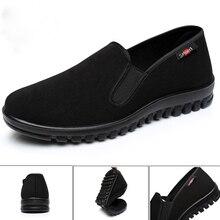 Sneakers Shoes Shaolin Wushu Martial-Arts Kung-Fu Taoist-Qigong Wing-Chun Monks High-Quality