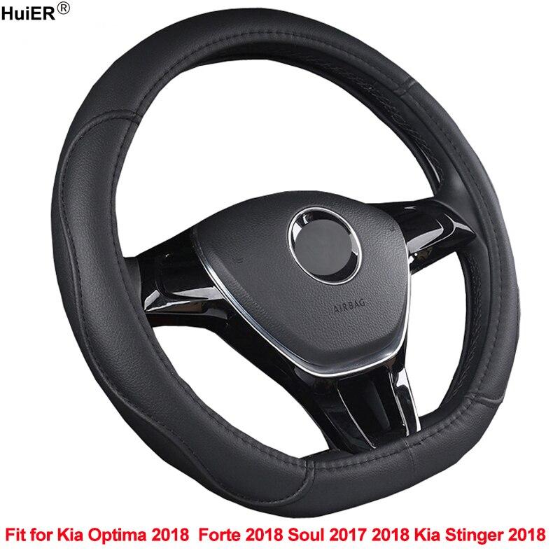 HuiER D Shape Car Steering Wheel Cover Comfortable PU Leather For Kia Optima 2018 Forte 2018 Soul 2017 2018 Kia Stinger 2018