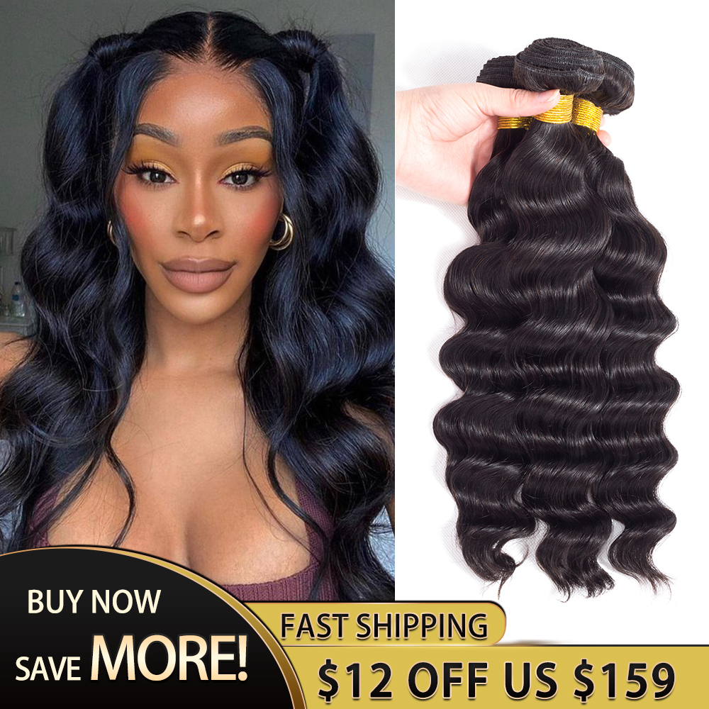 Royal Hair 3 Bundle Deals Brazilian Loose Deep Wave 8-30 Inch Human Hair Extension 100% Remy Human Hair Weave Natural Color