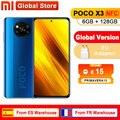 Испания Франция Международная глобальная версия смартфона Xiaomi POCO X3 NFC 6 ГБ 128 ГБ Восьмиядерный Snapdragon 732G 64-мегапиксельная четырехъядерная кам...